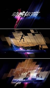 动感体育运动视频ae模板