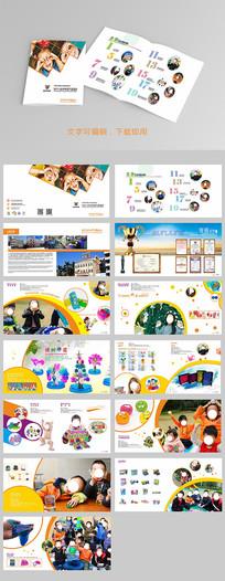 儿童趣味玩具产品画册