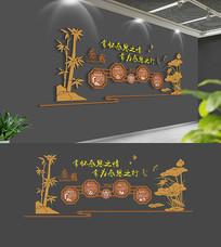 感恩文化墙设计
