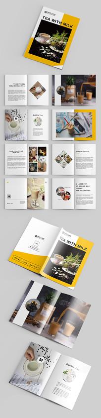黄色美味奶茶食品品牌宣传画册