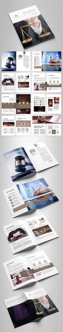简约律师事务所画册设计模板