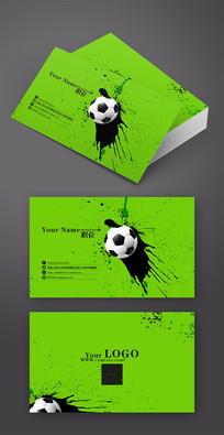 简约泼墨足球名片设计
