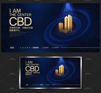 蓝色精致创意地产广告设计