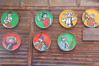 墙面装饰彩绘民族乐器活动人物
