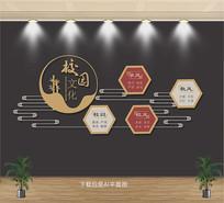 新中式复古校训学风教风文化墙