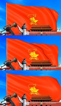 中国少年先锋队队歌背景视频