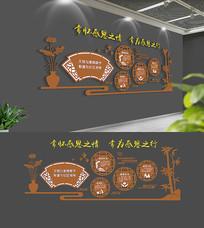 中式社区感恩的心文化墙
