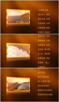 AE金色电影字幕片尾视频模板