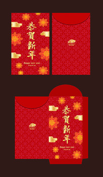 大气猪年春节红包设计