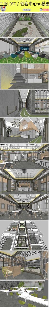 工业LOFT创客中心设计