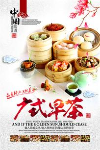 广式早茶海报