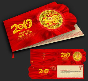 红色喜庆2019猪年贺卡