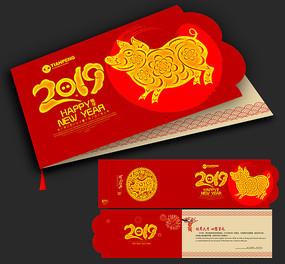 红色喜庆2019猪年贺卡设计