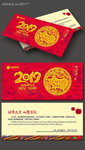 红色喜庆创意2019猪年贺卡