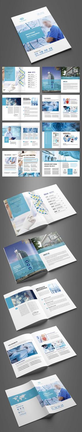 简约时尚医疗医药画册设计模板