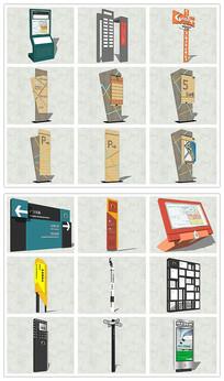 精品商业广告牌SU模型