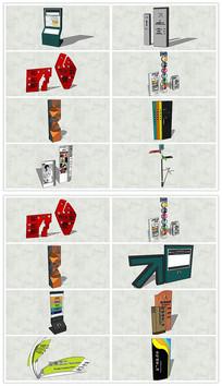 精品商业广告牌招牌SU模型