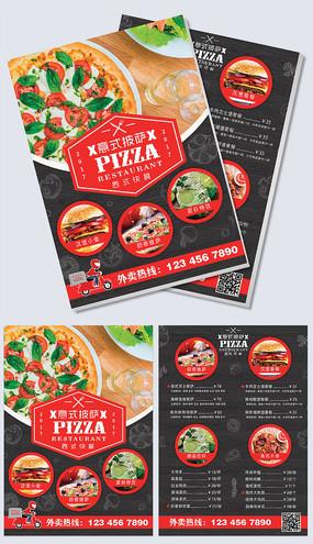 快餐汉堡披萨外卖餐饮宣传单