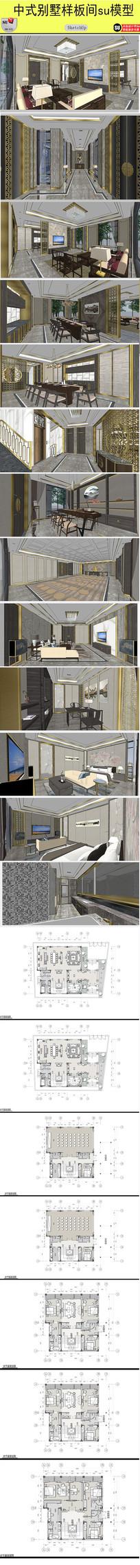 奢华中式别墅样板间精细模型