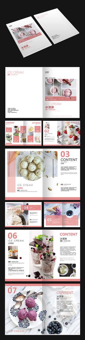 时尚美食画册