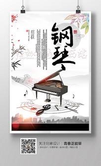 水墨中国风钢琴琴行海报