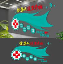 医疗行业企业文化墙医院文化墙