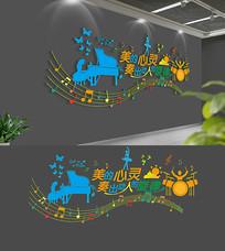 音乐教室文化墙设计