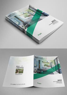智能家居室内装修装潢画册封面