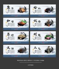 中国风党风廉政文化展板设计
