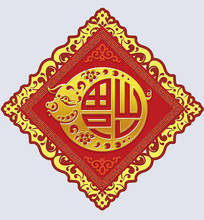 2019年猪年福字贴艺术字贴