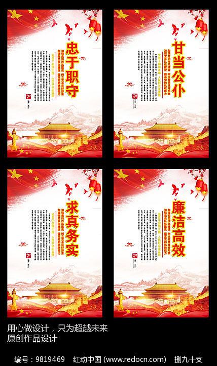 党建四大文化宣传展板