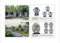 法治景观文化雕塑 CDR