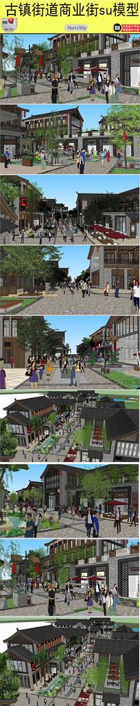 古镇商业街设计模型