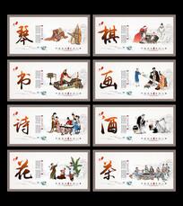 情棋书画中国古典八雅展板
