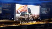 企业发展历史宣传片AE模板