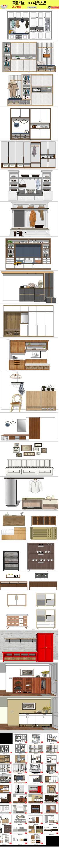 鞋柜设计模型