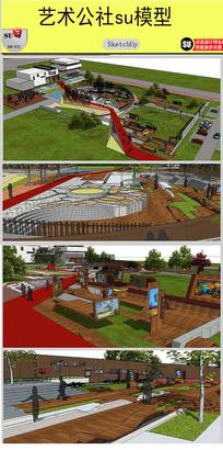 艺术公园模型