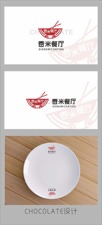 中餐厅饭碗造型LOGO