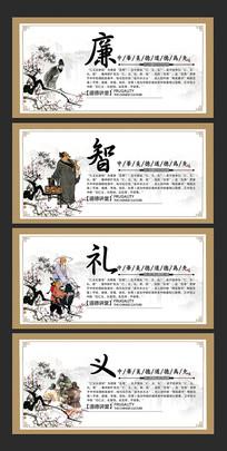 中国风传统文化校园文化展板