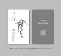 中国风名片模板设计 PSD