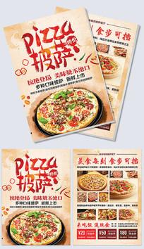 中国风时尚披萨菜单宣传单