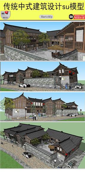 中式民宿建筑设计
