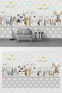 北欧卡通动物儿童房屋背景墙