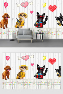 北欧小狗动物儿童背景墙