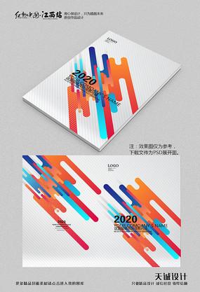 大气动感线条科技画册封面