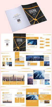 大气企业宣传册模板