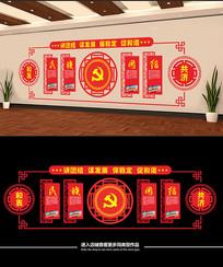 立体民族团结党建文化墙