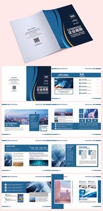 商务风企业宣传册模板