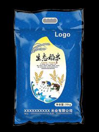 生态稻米米袋图