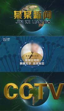 新闻联播片头文字全修改ae